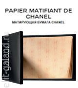 Chanel Papier Matifiant de Chanel
